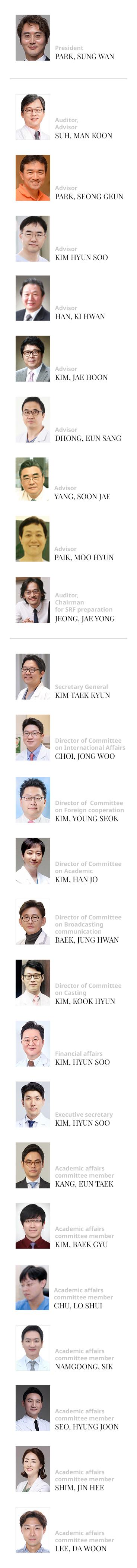 모바일 멤버리스트
